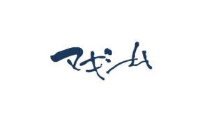 「マキシム」ロゴ